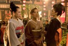 Photo of Секреты обольщения японских гейш