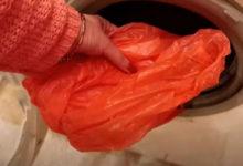 Photo of Зачем пристирке класть вбарабан целлофановый пакет