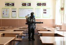 Photo of Готовность регионов кЕГЭвпериод пандемии оценили