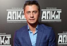 Photo of Прилучный впервые рассказал оботдыхе вкомпании Карпович