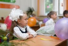 Photo of ВМоскве назвали условие перехода школьников на«удаленку»