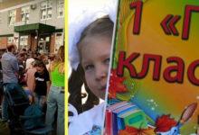 Photo of Родители иучителя рассказали обэпидемии вшколах
