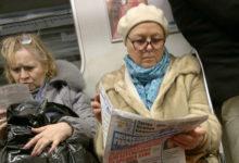 Photo of Зимние вещи, которые делают женщину «бабкой»