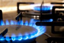 Photo of Триспособа распознать утечку газа вдоме